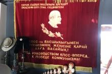Red Roof Russian Memorabilia